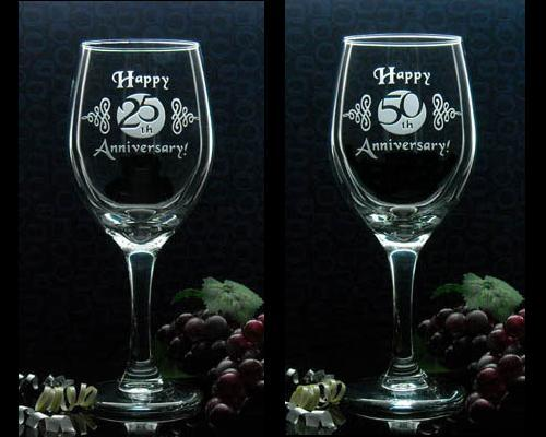 Personalized Custom Engraved Glass Anniversary Glasses